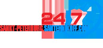 Сантехник Санкт-Петербург - срочный вызов на дом недорого круглосуточно услуги выезд и прайс мастера слесаря водопроводчика 24 часа в СПБ.